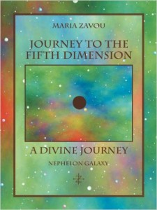JOURNEY TO THE FIFTH DIMENSION
